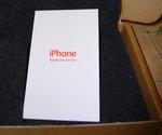 Cajita de iPhone AppleCare